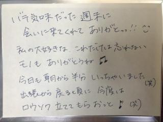 「金曜日の「ありがとう!」です」08/05日(日) 16:56 | みゆの写メ・風俗動画