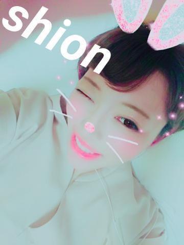 「[お題]from:モノマネくんさん」08/05(日) 21:33 | しおんの写メ・風俗動画