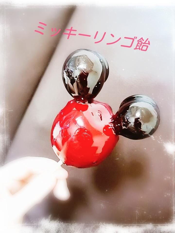 せいら「(*´▽`*)」08/05(日) 22:24 | せいらの写メ・風俗動画