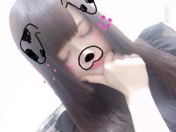 「おやすみなさい?」08/05(日) 23:42 | サラの写メ・風俗動画
