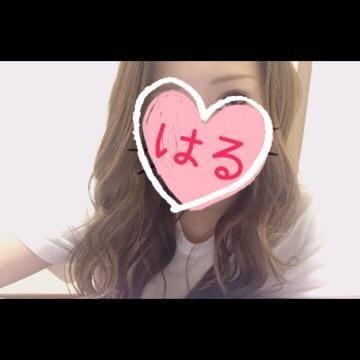 「お礼?」08/05(日) 23:47 | はるの写メ・風俗動画