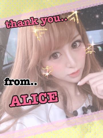 「港区自宅のお客様へ*\(^o^)/*」08/06(月) 08:35   ALICEの写メ・風俗動画