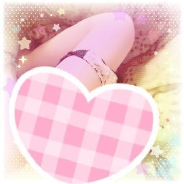 「出勤☆」08/06(月) 12:19   さゆの写メ・風俗動画
