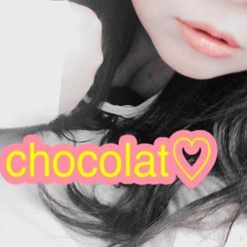 「こんにちは!」08/06(月) 13:46 | ショコラの写メ・風俗動画