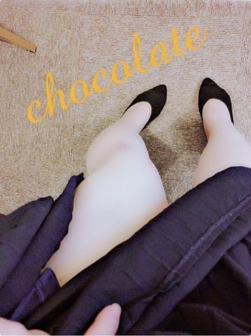 「ありがとうございました!」08/06(月) 16:28 | ショコラの写メ・風俗動画