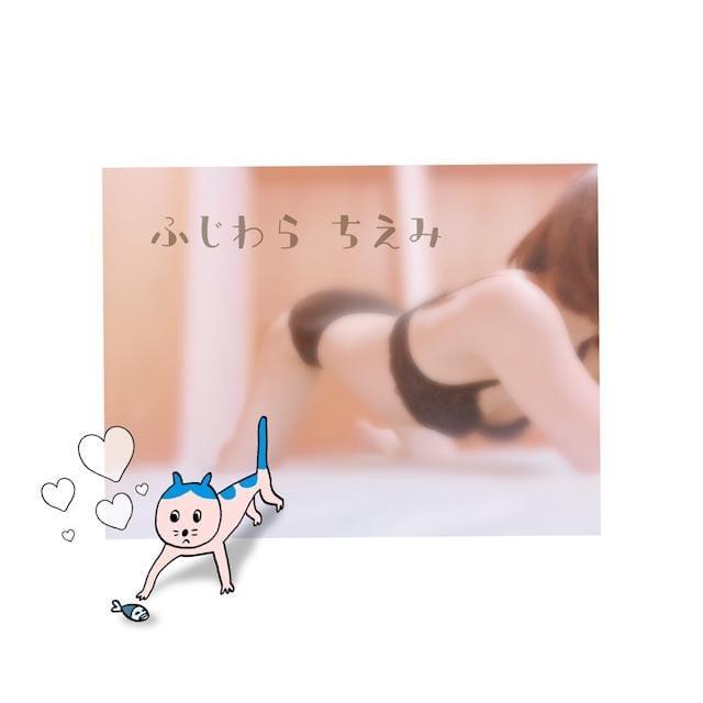 「6日  お礼」08/06(月) 22:11 | 藤原ちえみの写メ・風俗動画