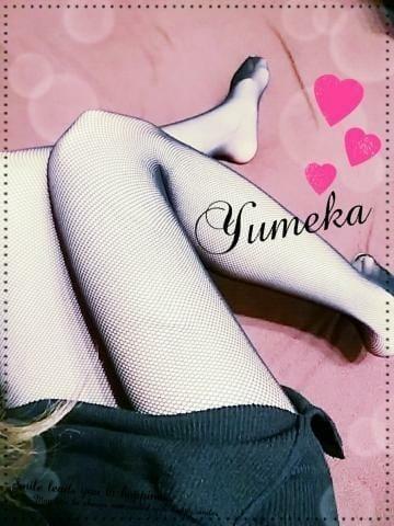 「Message?」08/06(月) 22:31 | YUMEKAの写メ・風俗動画