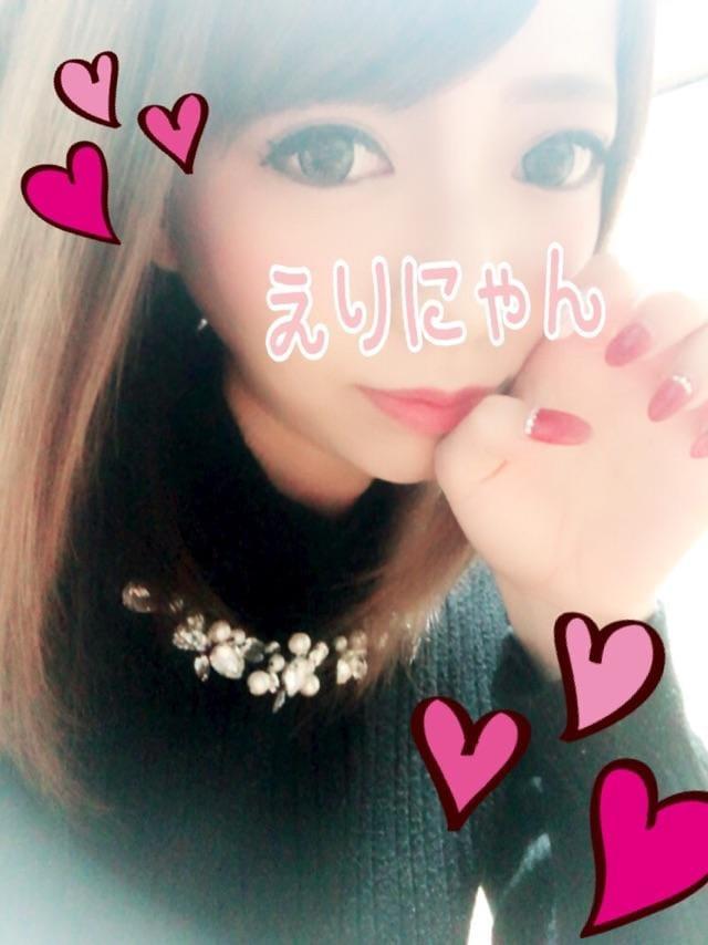 「♡いつも♡」08/07(火) 03:33 | えりなの写メ・風俗動画