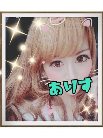 「ありがとうございました!」08/07(火) 04:29   ALICEの写メ・風俗動画