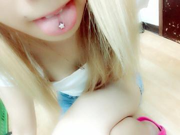 「おはちゃん」08/07(火) 10:18 | 七瀬 悠里の写メ・風俗動画