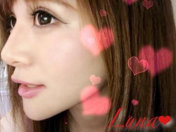 「♡最終日♡」08/07(火) 12:41 | るな【ルナ】の写メ・風俗動画