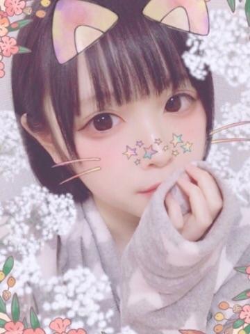 「ゆらちゃんへ」08/07(火) 19:42 | アリスの写メ・風俗動画