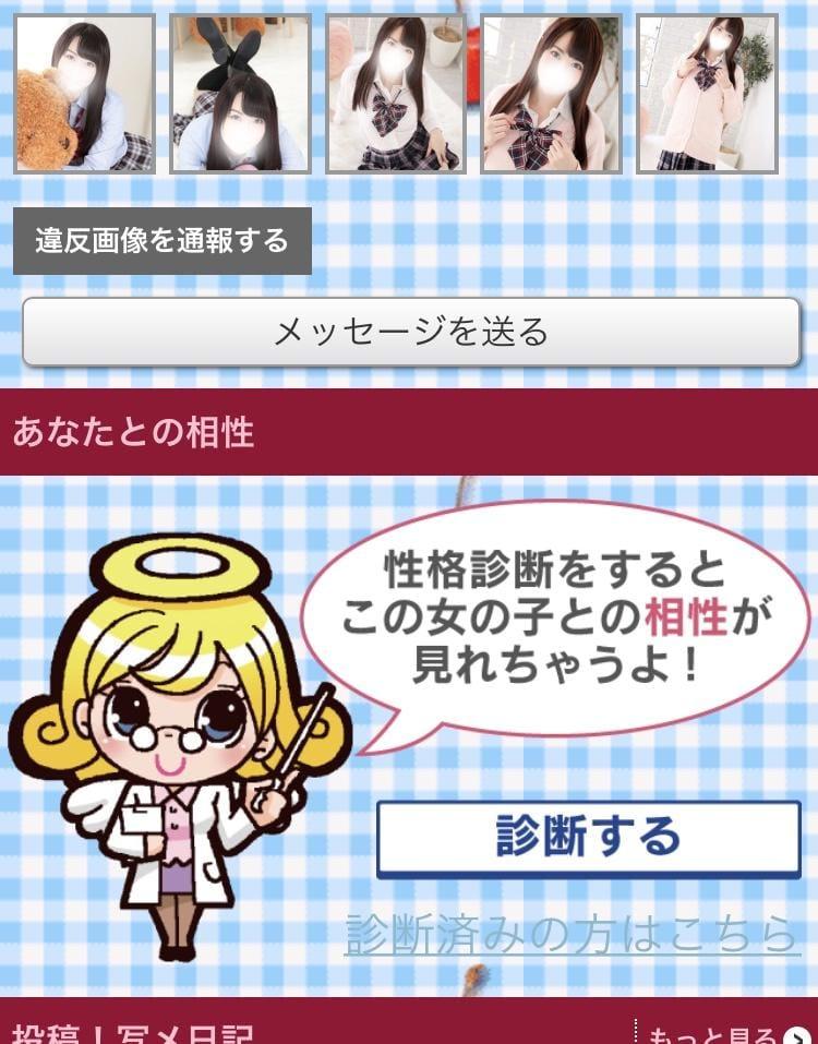 「new☆」08/07(火) 21:10   ももの写メ・風俗動画