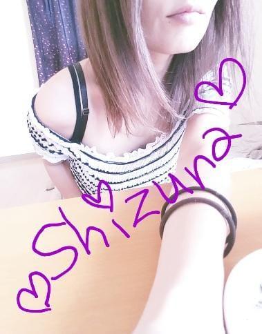 「♡出勤してまぁす♡」08/08(水) 13:14 | Shizuna(しずな)の写メ・風俗動画