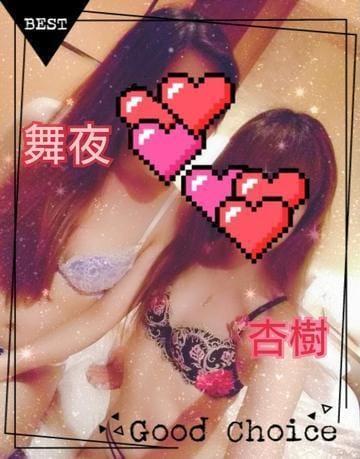 「フェラチオって言う独特な表現」08/08(水) 15:50 | 杏樹の写メ・風俗動画