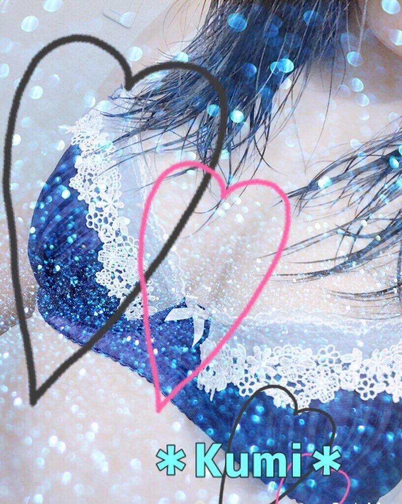 「台風なのに!?」08/08(水) 16:00   來未(くみ)の写メ・風俗動画