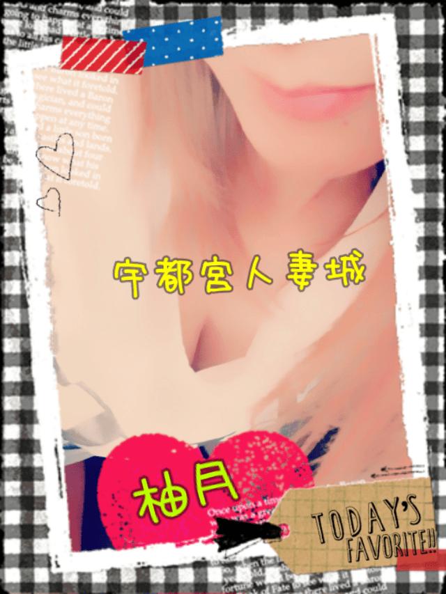 「最悪...」08/08(水) 16:12   柚月の写メ・風俗動画