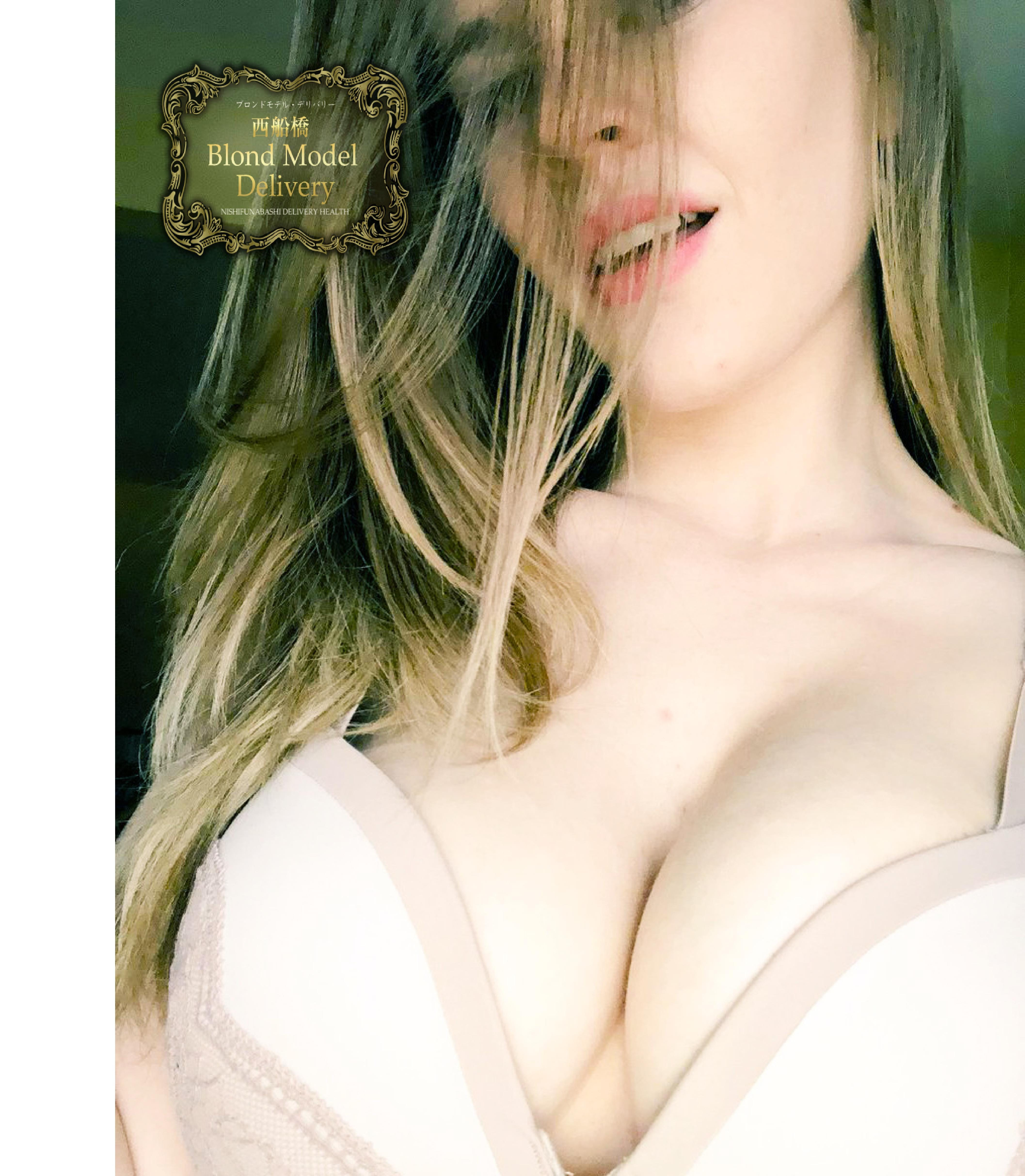 「今の内だよ!」08/08(水) 18:37   ペトラ・プリンスの写メ・風俗動画