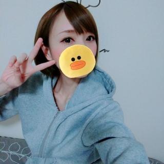 「ありがとう♡」08/08(水) 23:55   さつきの写メ・風俗動画