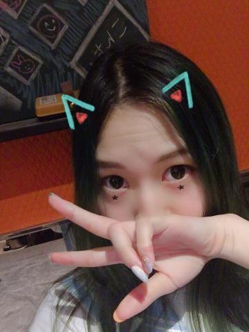 「しゅっきんー!」08/09(木) 10:06 | ジュリ♡キレイが溢れ出すの写メ・風俗動画