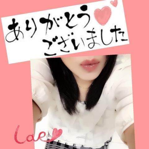 「Y様へ♪昨夜のお礼です」08/09(木) 12:10 | 斉藤美幸の写メ・風俗動画