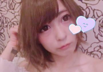 「まつりちゃんですよ(  ???  )」08/09(木) 15:00 | まつりの写メ・風俗動画
