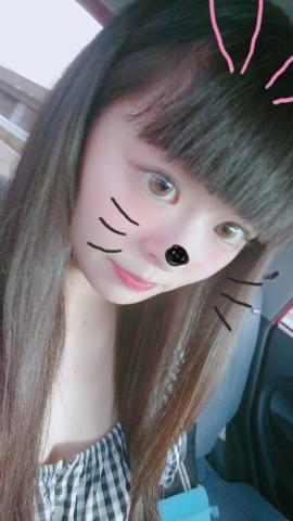 「しゅきんいたすぜ!」08/09(木) 17:26 | てぃあら☆超神かわいい美少女♪の写メ・風俗動画