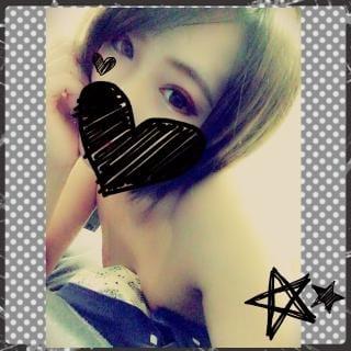「ごめんなさい!」08/09(木) 18:11   水原 ランの写メ・風俗動画