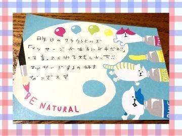 「[ただいま撮影中♪]:フォトギャラリー」08/09日(木) 20:40 | ペコの写メ・風俗動画
