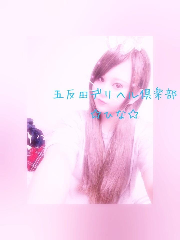 「今日も」08/09(木) 22:03   ひなの写メ・風俗動画