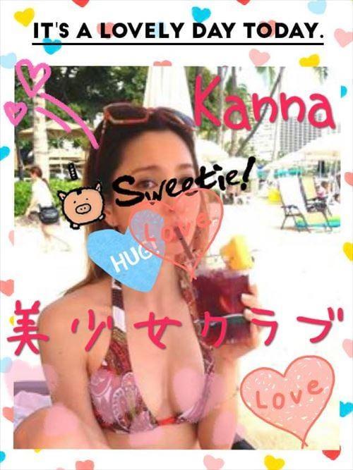「こんど」08/10(金) 00:51 | かんなの写メ・風俗動画