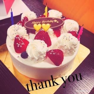 「誕生日❤︎」08/10(金) 02:22 | 叶 のぞみの写メ・風俗動画