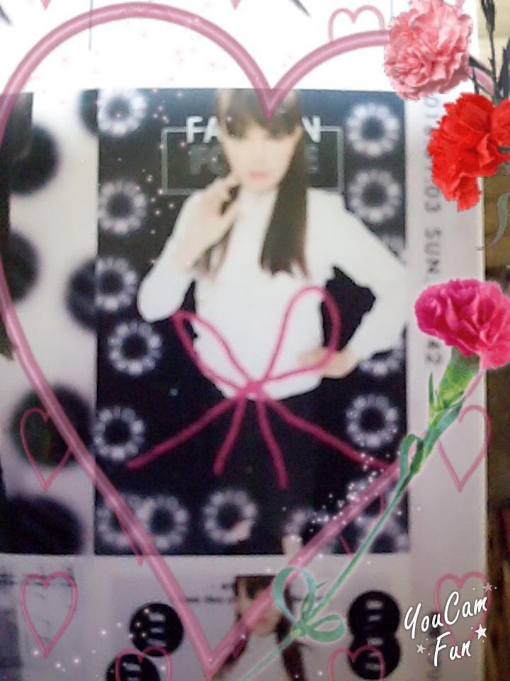 「おはようございます」08/10(金) 04:09 | 美香-みかの写メ・風俗動画
