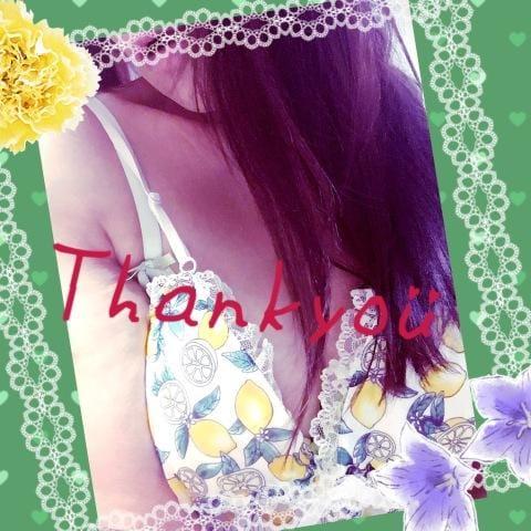 「昨日はありがとうございました」08/10(金) 12:34 | 山本まやの写メ・風俗動画