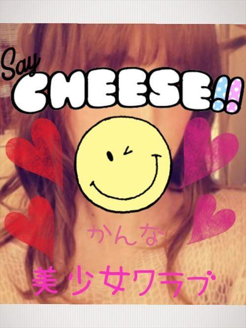 「笑顔」08/10(金) 14:19 | かんなの写メ・風俗動画