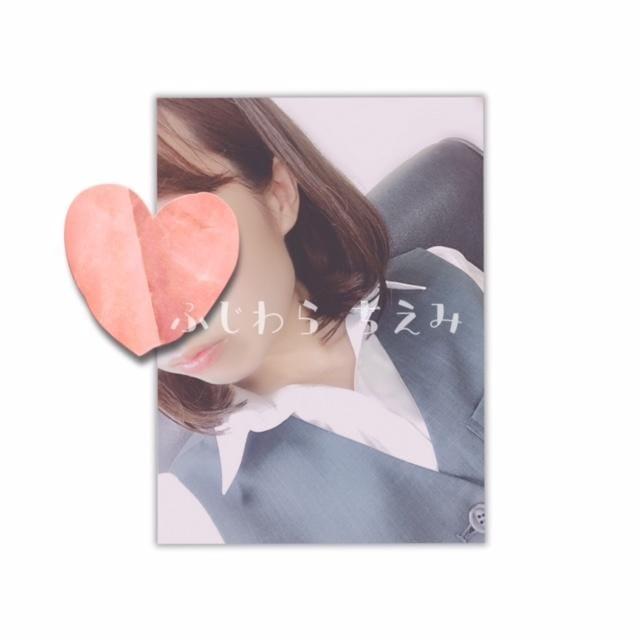 「出勤予定」08/10(金) 15:16 | 藤原ちえみの写メ・風俗動画