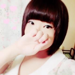 「朝ごはん」08/10(金) 17:47 | いちかちゃんの写メ・風俗動画