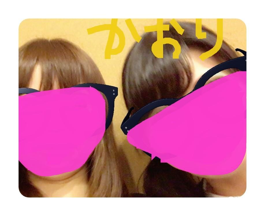 「☆★マミちゃんと★☆」08/10(金) 22:55 | かおりの写メ・風俗動画