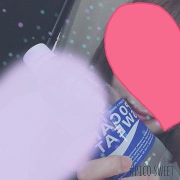 「明日」08/10(金) 23:05 | はつねの写メ・風俗動画