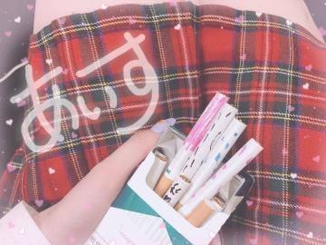 「いたずら」08/10(金) 23:09 | あいすの写メ・風俗動画