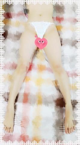 「見たよ?」08/11日(土) 00:45 | 夕子(ゆうこ)の写メ・風俗動画