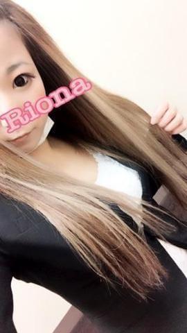 「ありがとぉございました♡」08/11(土) 04:08 | りおなの写メ・風俗動画