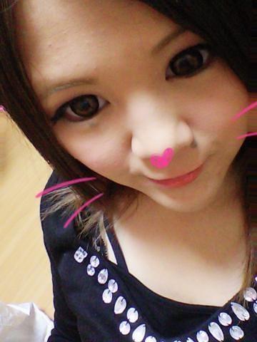 「お礼?」08/11(土) 04:30 | まおの写メ・風俗動画