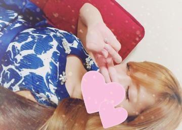「帰ります?」08/11日(土) 06:03 | 飯島 麻里奈の写メ・風俗動画