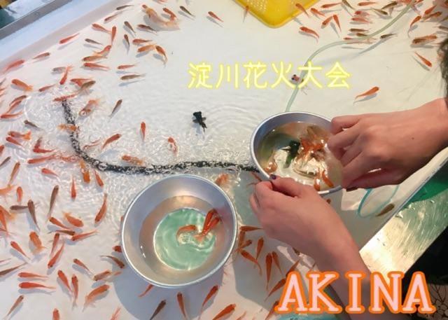 「こんにちわ」08/11(土) 07:30 | アキナ ☆x2の写メ・風俗動画