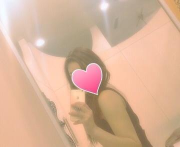 「いやや〜。」08/11(土) 09:30 | かおり 【会えば恋する危険大】の写メ・風俗動画