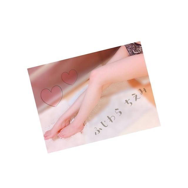 「ぐどもに」08/11(土) 11:05 | 藤原ちえみの写メ・風俗動画