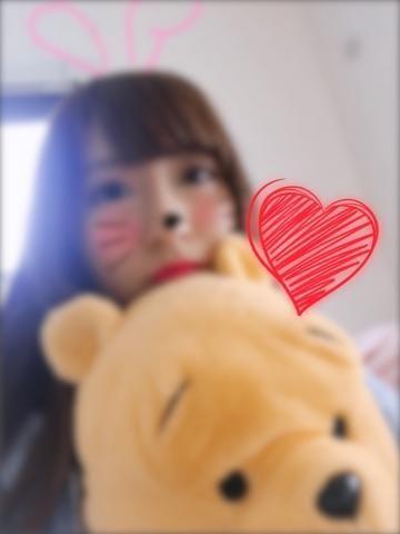 「お兄様、待ってます!♡」08/11(土) 13:58   十愛(とあ)の写メ・風俗動画