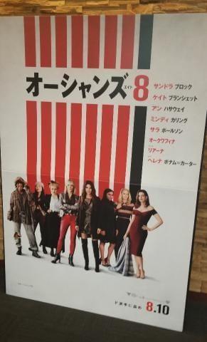 「こんにちは❤️」08/11(土) 14:42 | 渚の写メ・風俗動画