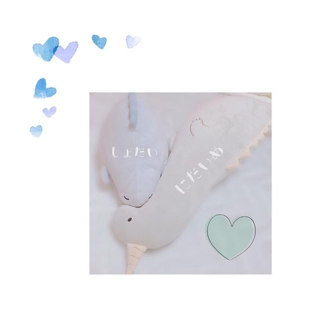 「11日  お礼  と  出勤予定(改)」08/11(土) 20:15 | 藤原ちえみの写メ・風俗動画